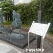 敦賀の町を歩いてみました。(福井県敦賀市)