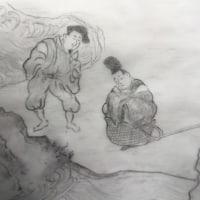 若狭の海幸山幸物語⑩ ~山幸彦が乗った竹籠~竹中敬一