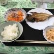 昼飯は鯵を食べました。美味かったです。