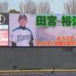 2019 日本ハム新人自主トレ