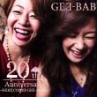 Gee-Babyファーストアルバム!