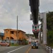 湘南モノレールと作業車とが衝突事故