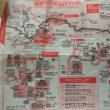 【旅行】ふらっと関西 比叡山