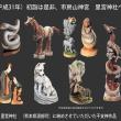 里宮神社様の注文作品 亥(いのしし)