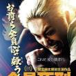 「全員死刑」、2004年に起きた大牟田4人殺害事件をヒントにした映画!