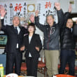 由良町議選、馬場博文氏3回目のトップ当選 〈2019年2月19日〉