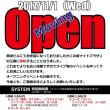 明日から、ライブ3連戦ざます!
