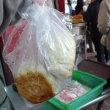 年末台南高雄旅行 19 興隆居と果貿來來豆漿