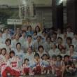 全国大会 (1)