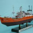 南極観測船・宗谷