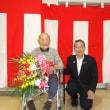 寄居町最高齢 祝106歳