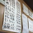 ボブスレーの選手は新型そりに変わると体重を増やす!?~今日のお店:京阪七条辺りの中華「鍋善」。