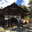 甲府城と信玄紀行 その8-武田神社(躑躅ヶ崎館跡)