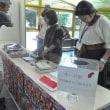 赤い羽根共同募金チャリティ企画  生涯学習センターで「昭和のうたコンサート」