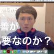 なぜ、体質改善が必要なのか?  美容鍼  福山市  広島県