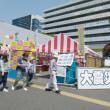 第9回大地震に備えるフォーラム (会場)中野区役所前庭