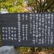 晩秋の札幌平和塔