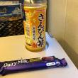 石垣島へ行って。。