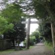 石清水八幡宮 其の二(2017年10月9日参拝)