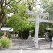 神社仏閣めぐり・磯良神社(疣水神社)-1/10~3/10