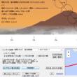 コートピア高洲自治会通信(平成29年09月28日)今年も千葉の浜における秋のダイヤモンド富士の時期がやってきました。