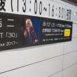 玉置浩二 ALL TIME BEST「30」 〜30th Anniversary Tour 2017〜 初日・2日目レポ