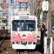 さくらさん感謝のヘッドマーク「ちびまる子ラッピング電車」  春日町駅付近(2018年10月)