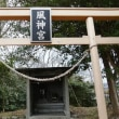 風の宮公園 (静岡県富士市) 新東名を見下ろす展望台