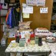 須崎食料品店【香川県三豊市】