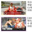 의수네 자동차 CarRacer KimEuiSooより(YouTube)