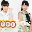 HBCラジオ「Hello!to meet you!」第106回 中編 (10/7)