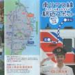 2017夏「東北 地方鉄道の旅」9 三陸鉄道南リアス線へ