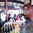 〈催事〉0540: 津屋崎千軒よっちゃん祭