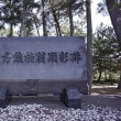 南方熊楠生誕150周年記念ウオーク