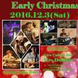 そしてこの次のライブが決定!12月3日クリスマスライブだ!