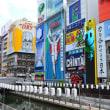 大阪・和歌山を旅行してきました(2日目)