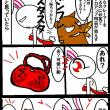 私の初めての人(uωu〃)☆゚+.・・モジモジ・・・☆゚+.