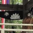 平成30 年 地方の神楽 その13   山神社の神楽