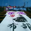 5/12 第14節 徳島ヴォルティス戦 (徳島・鳴門大塚ポカリスエットスタジアム)