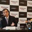 マレーシアのネット証券「Rakuten Trade」、開業1年で口座開設1.2万件。
