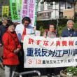消費税増税NO!森友疑惑、佐川国税庁長官辞任で終わらせない