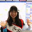 2018 鵜飼・宇治茶観光キャンペーン 宇治茶レディのみなさん2