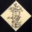 春野かそい記念館 Haruno Kasoi Museum 「ミゼレーレ21」(希望) 作品241