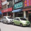 台北で出会ったフランス車たち