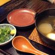 ご褒美の京都