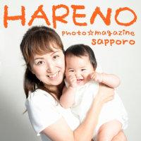 札幌 お好きな場所で出張撮影♪ データ1枚¥6000