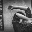 【Jun_05_2012】入手杏奈withPLATE