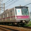 2018年8月12日 東急田園都市線  江田  東京メトロ  8009F