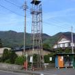 辰野町樋口の火の見櫓