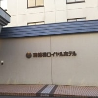 9/2、3 JFA裏磐梯大会